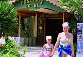 Poseidon Hotel - Antalya Трансфер из аэропорта
