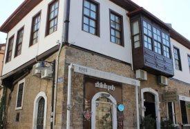 Shiluh Apart - Antalya Трансфер из аэропорта